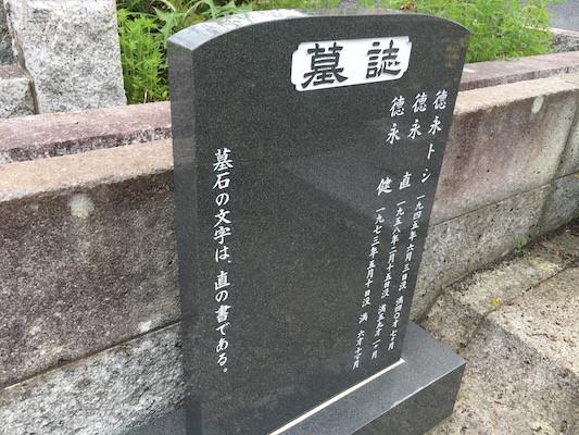 f:id:takigawa401:20160731205351j:image