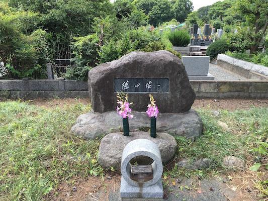f:id:takigawa401:20160731205355j:image