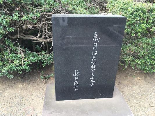 f:id:takigawa401:20160731205359j:image
