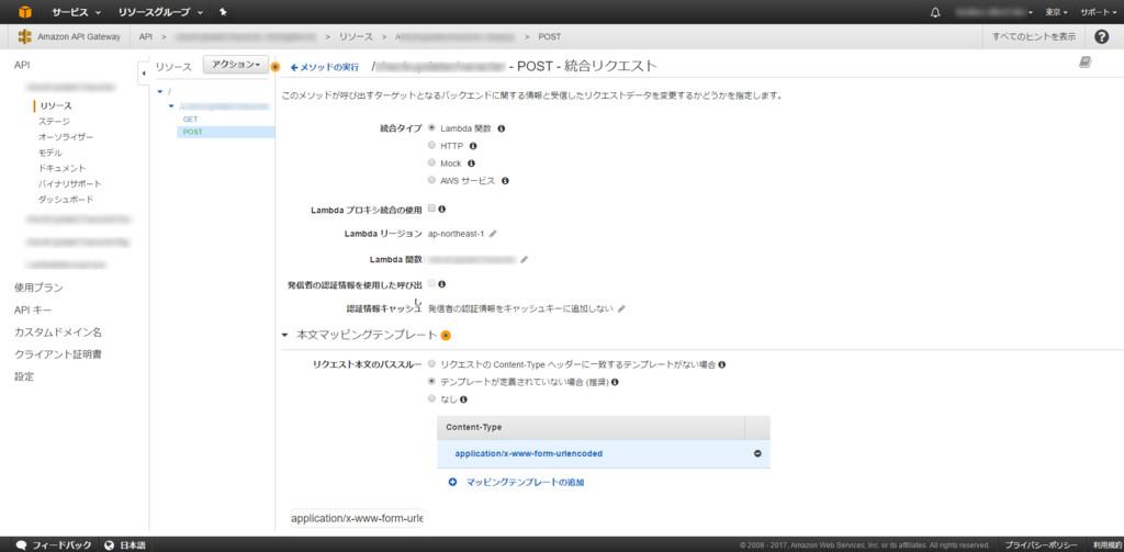 f:id:takigawa401:20170407103436j:plain