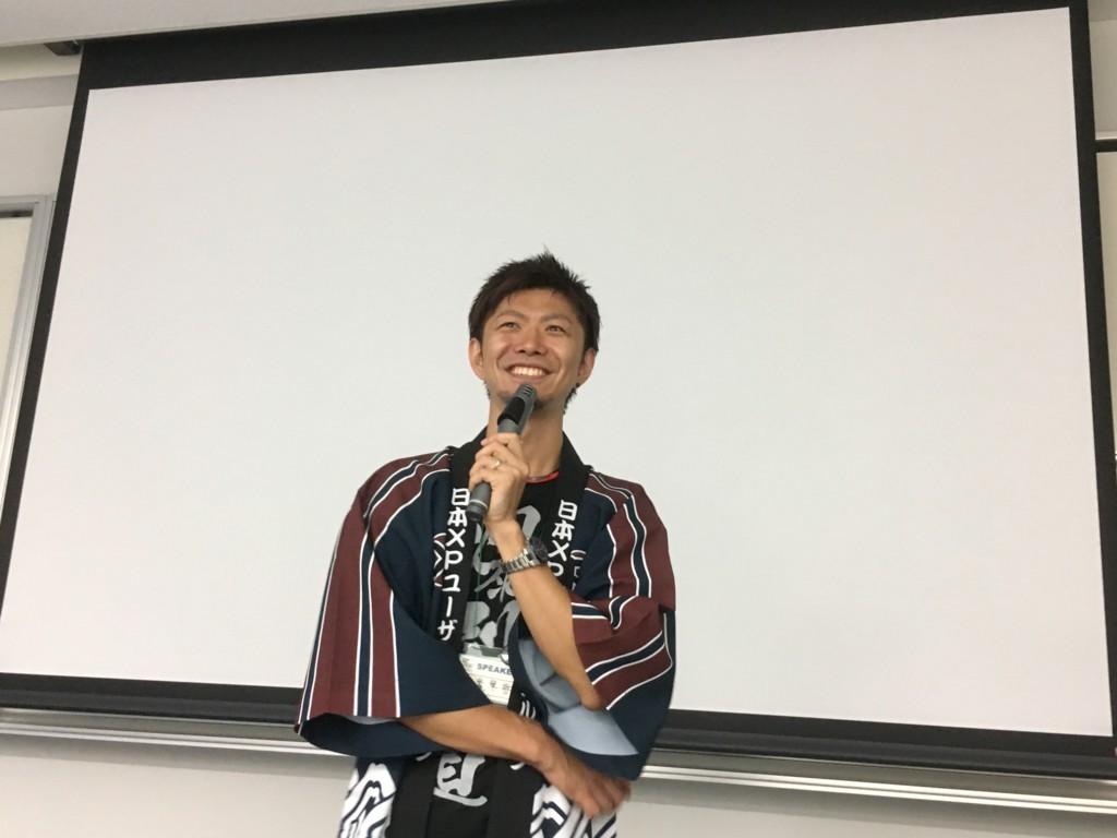 f:id:takigawa401:20170916130150j:plain