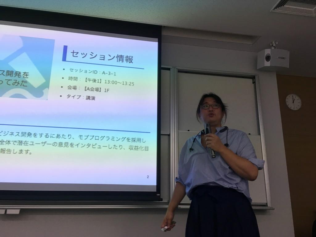 f:id:takigawa401:20170916130509j:plain