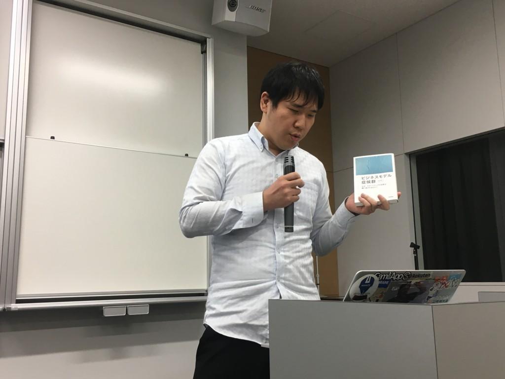 f:id:takigawa401:20170916170110j:plain