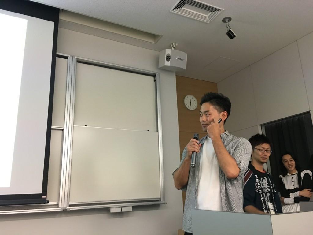 f:id:takigawa401:20170916182750j:plain