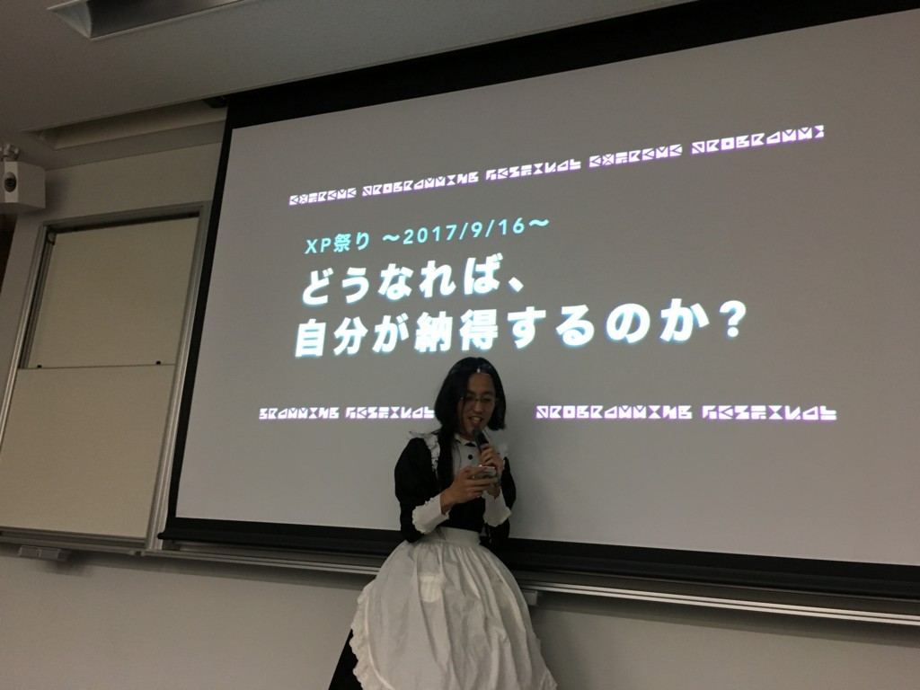 f:id:takigawa401:20170916184818j:plain