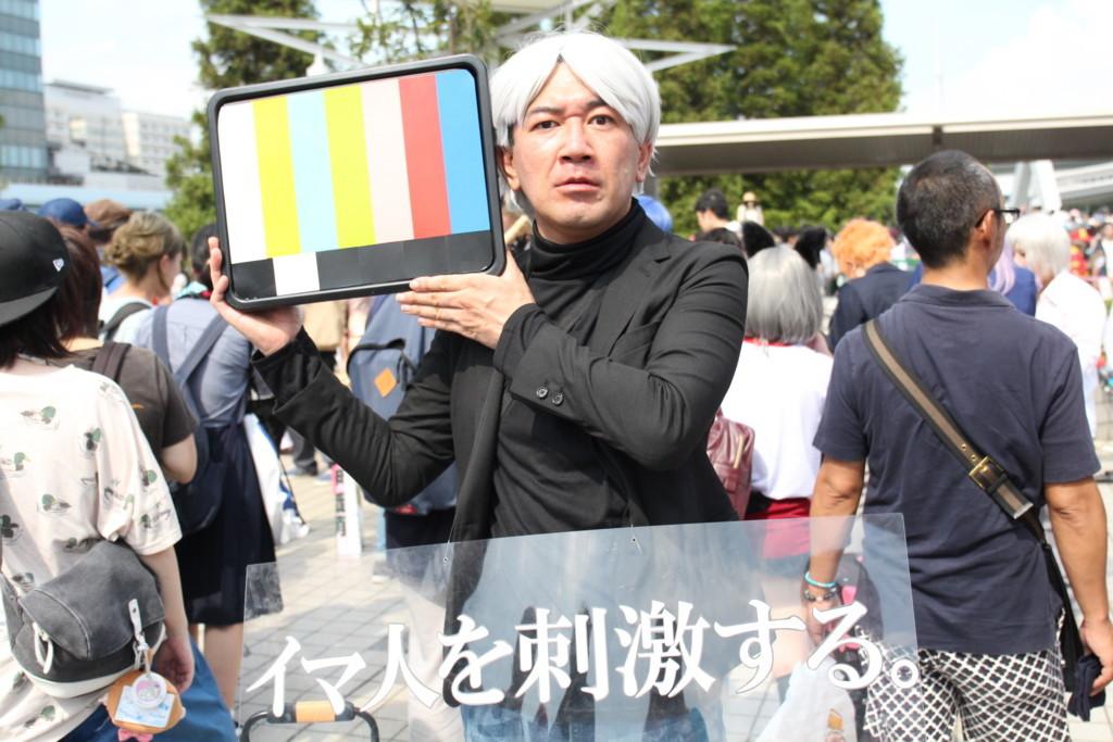 f:id:takigawa401:20180826223324j:plain
