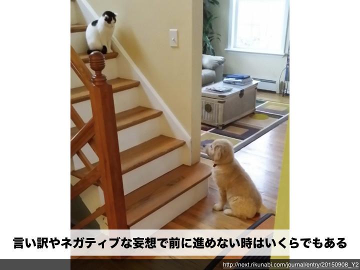 f:id:takigawa401:20190215092503j:plain