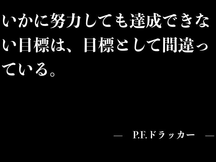 f:id:takigawa401:20190215092516j:plain