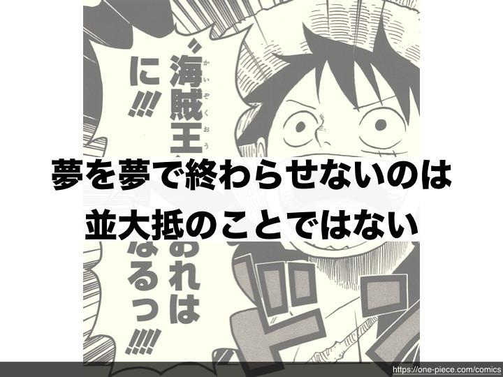 f:id:takigawa401:20190215092523j:plain
