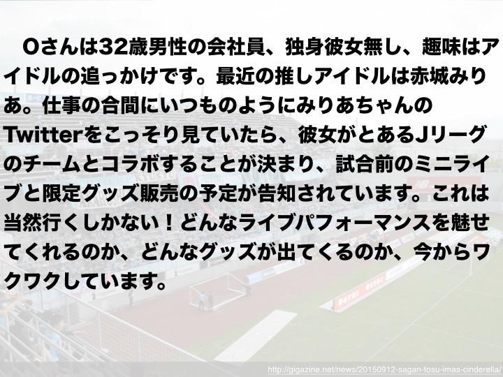 f:id:takigawa401:20190215092635j:plain