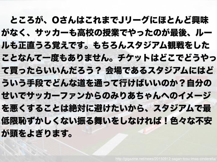 f:id:takigawa401:20190215092644j:plain