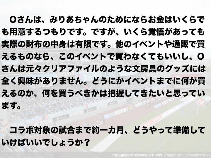 f:id:takigawa401:20190215092653j:plain