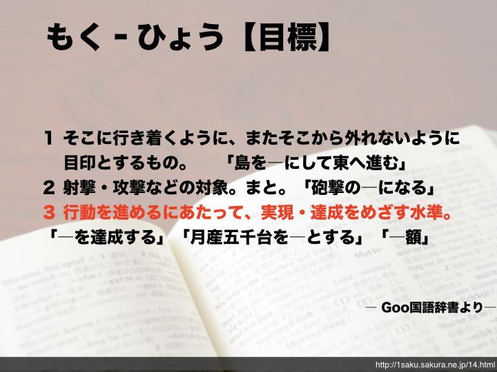 f:id:takigawa401:20190215092745j:plain