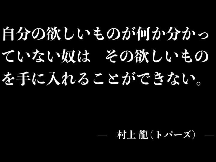 f:id:takigawa401:20190215092755j:plain