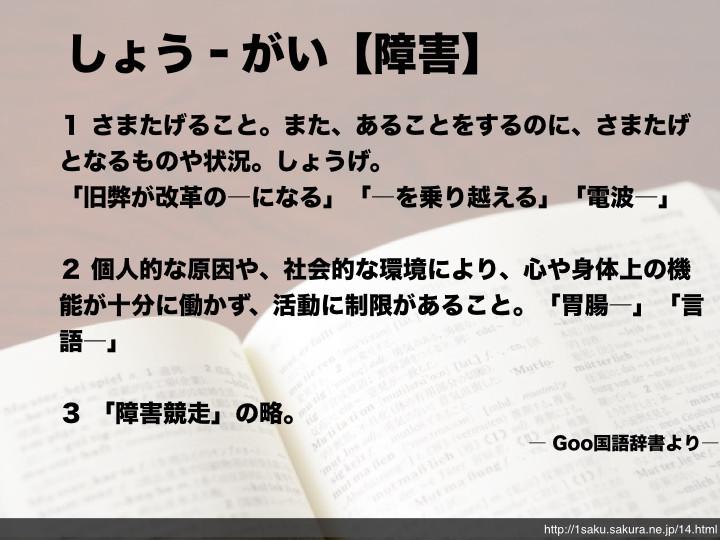 f:id:takigawa401:20190215092840j:plain