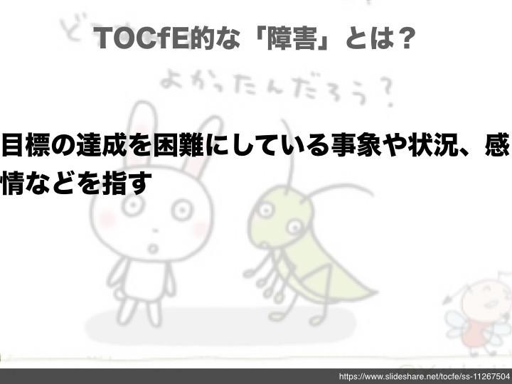 f:id:takigawa401:20190215092850j:plain