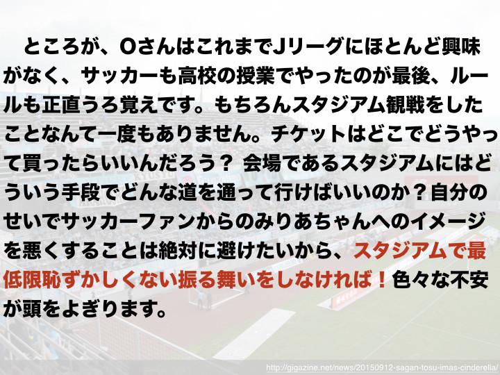 f:id:takigawa401:20190215093157j:plain