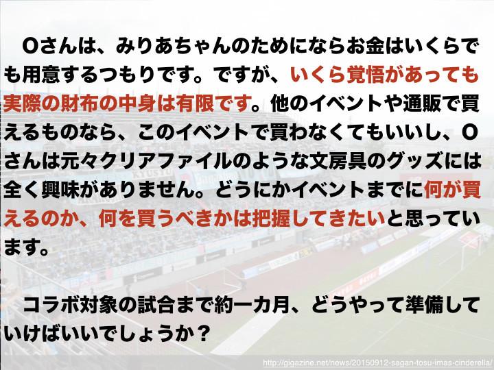 f:id:takigawa401:20190215093227j:plain