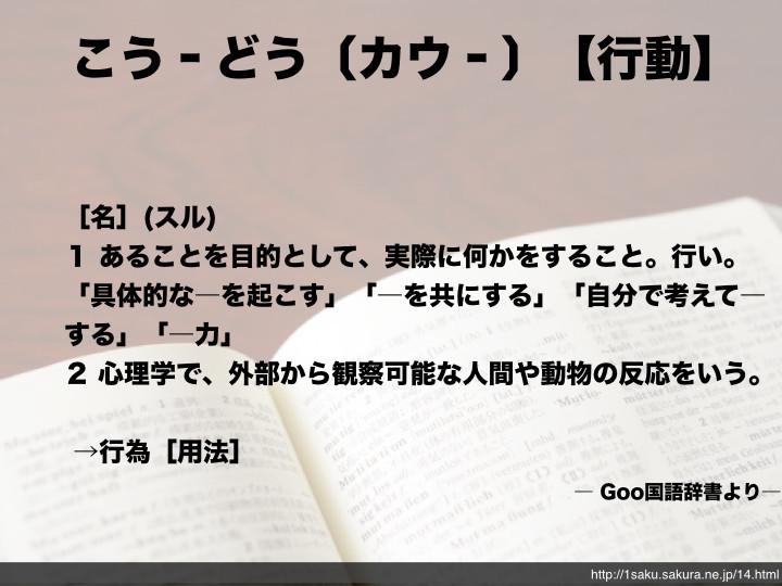 f:id:takigawa401:20190215093457j:plain