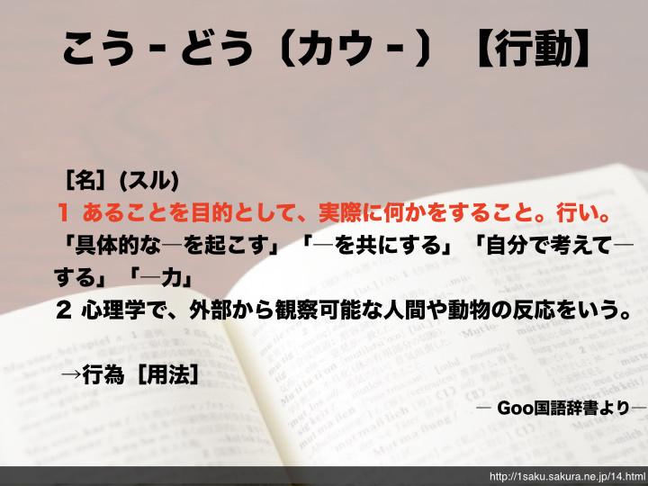 f:id:takigawa401:20190215093506j:plain