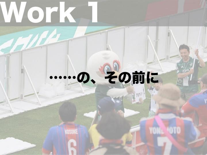 f:id:takigawa401:20190215093548j:plain