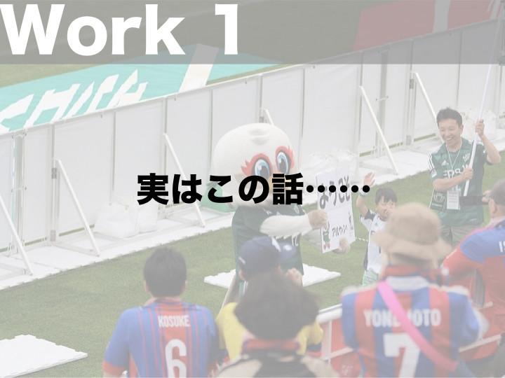 f:id:takigawa401:20190215093556j:plain