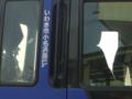 スラバヤで見かけた小名浜R海鉄道のトラック②