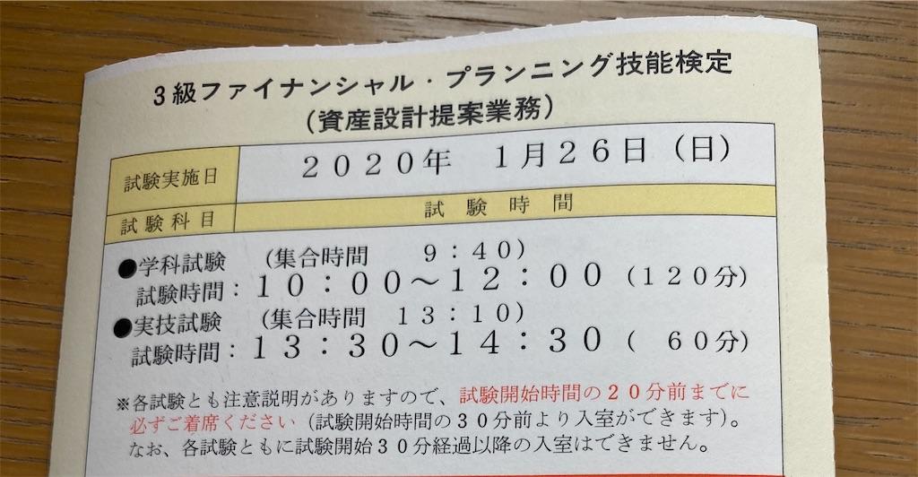 f:id:takiitakii:20200127232454j:plain