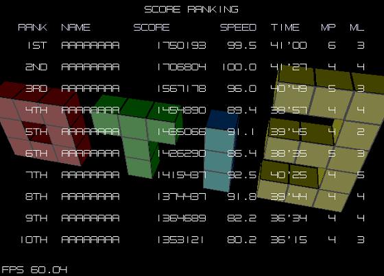 3Dテトリスのscoreランキング画面