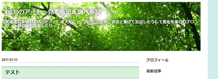 korokoroさんのブログ「コロコロのアート」ヘッダ画像