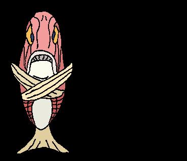 それはイカン鯛