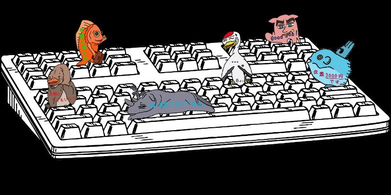 小ジャレた動物イラスト付箋(キーボードのすき間にはさむタイプ)案イメージ図