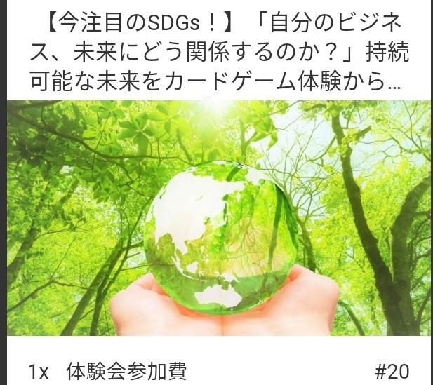 f:id:takiko2:20210611180327j:image