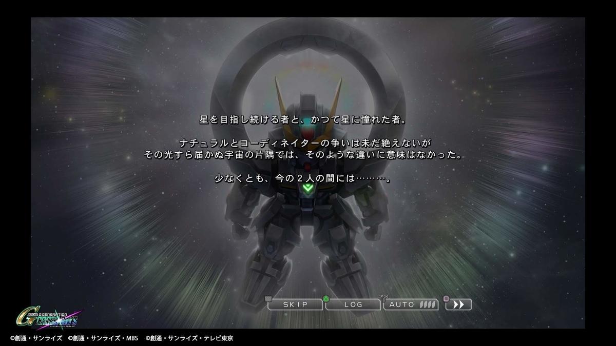 f:id:takimaru1208:20200210024118j:plain