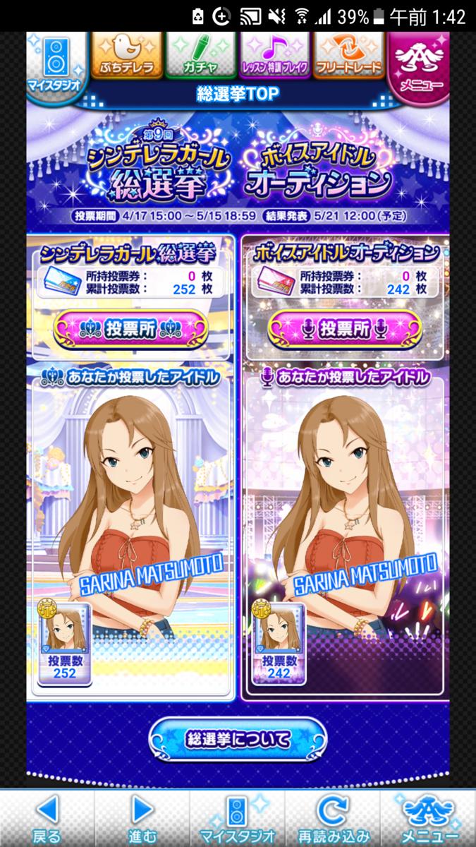 f:id:takimaru1208:20200424021054p:plain