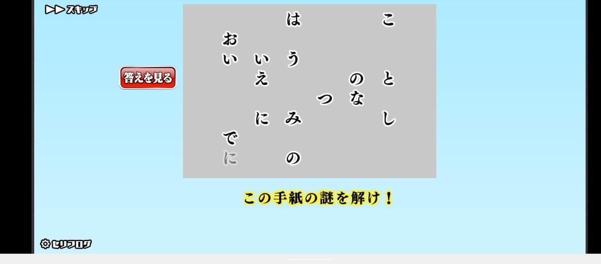 f:id:takimaru1208:20200710011522j:plain