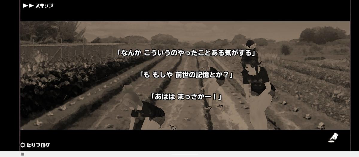 f:id:takimaru1208:20201202020627j:plain