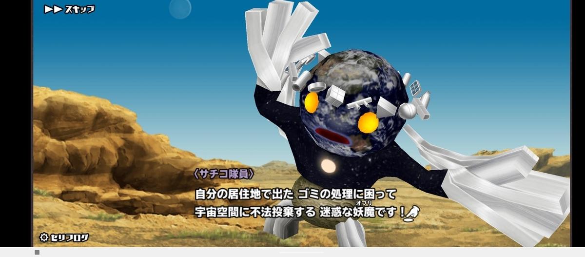 f:id:takimaru1208:20201202020636j:plain