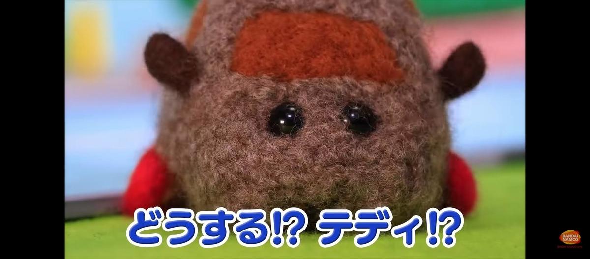 f:id:takimaru1208:20210120001029j:plain