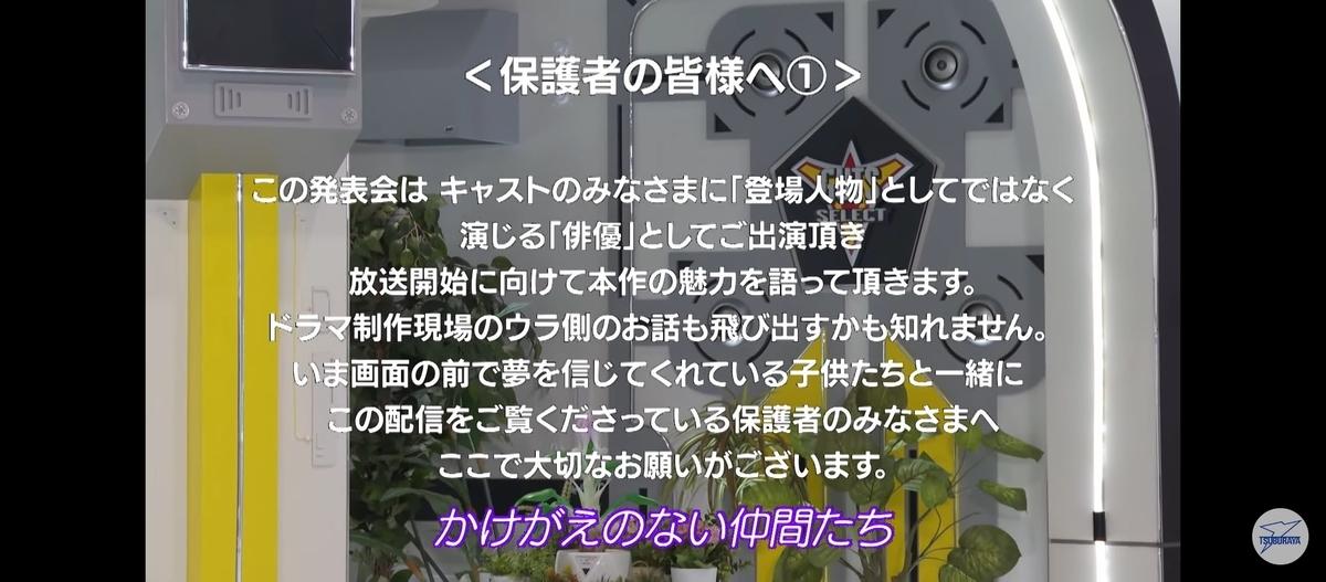 f:id:takimaru1208:20210613005438j:plain