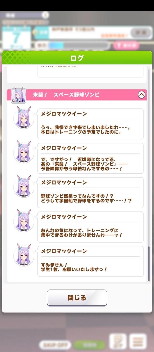 f:id:takimaru1208:20210614024150j:plain