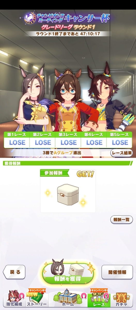 f:id:takimaru1208:20210724020202j:plain