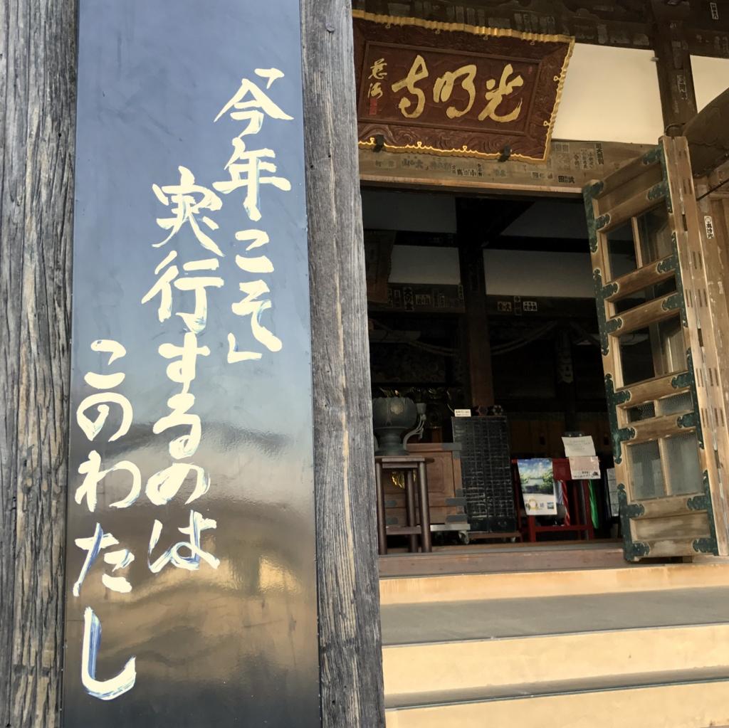 f:id:takimasashi:20170205134021j:plain