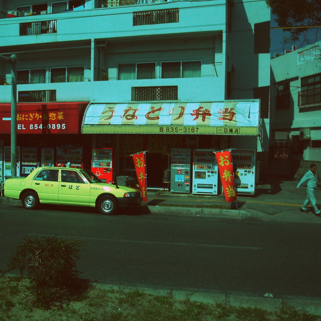 f:id:takimasashi:20170215093032j:plain