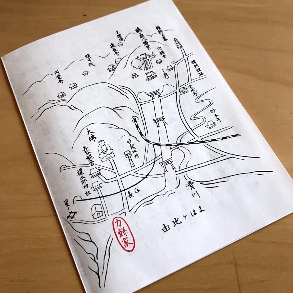 f:id:takimasashi:20170316121447j:plain