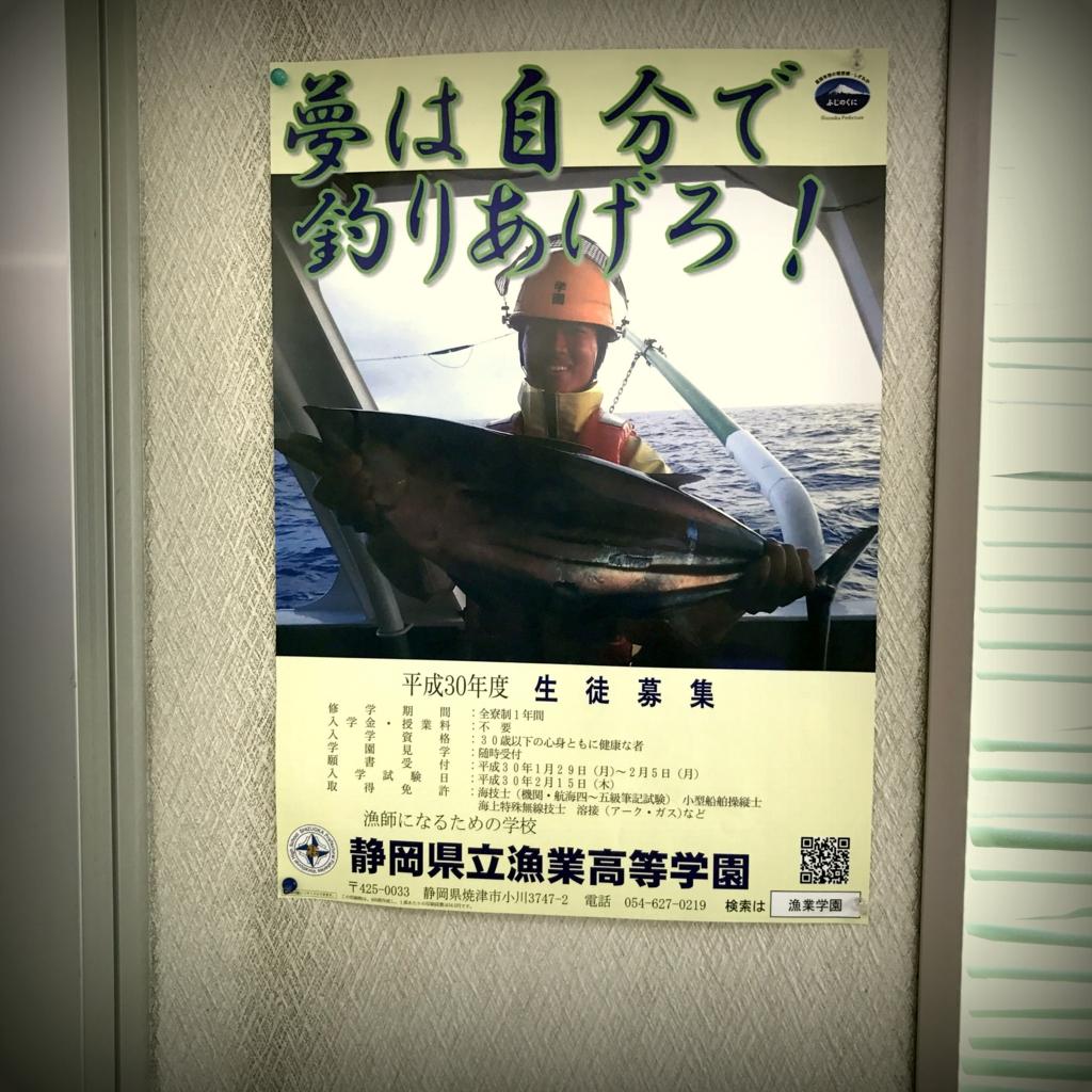 f:id:takimasashi:20170529125040j:plain
