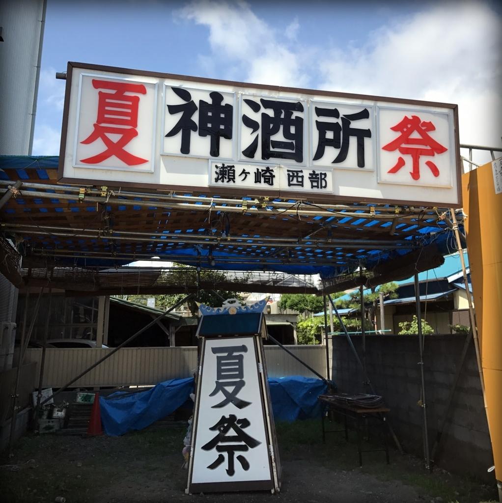 f:id:takimasashi:20170721104749j:plain