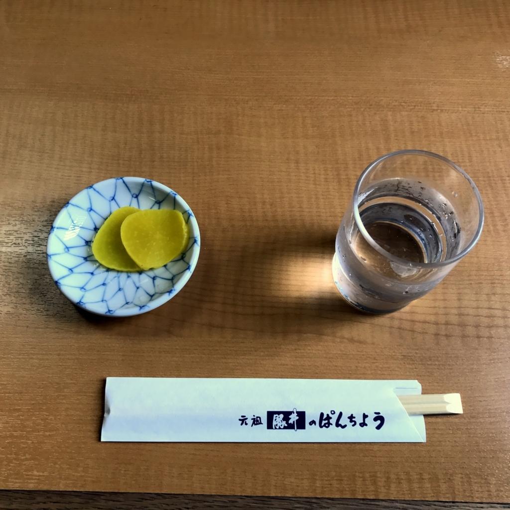 f:id:takimasashi:20170912102806j:plain