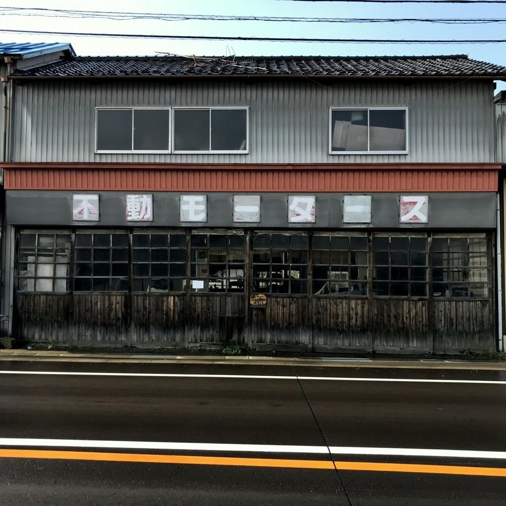 f:id:takimasashi:20171201090015j:plain