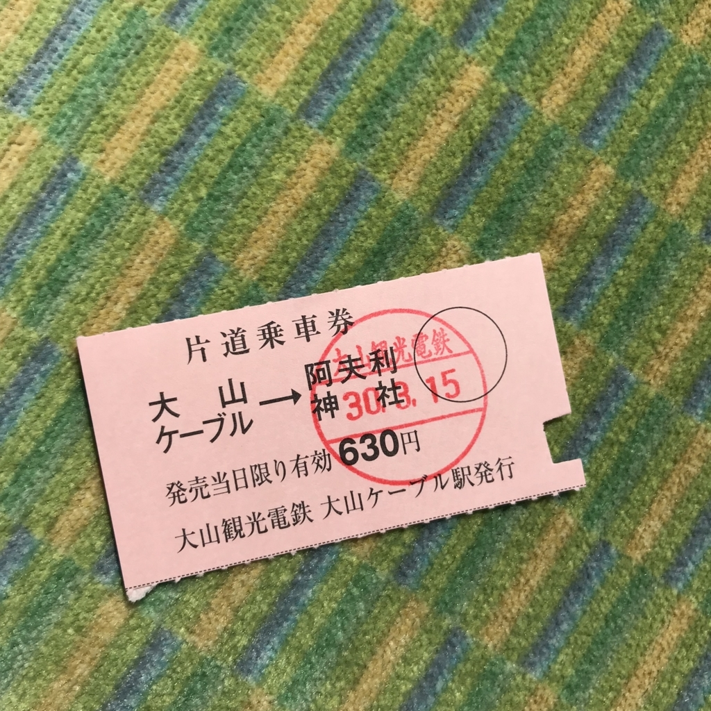 f:id:takimasashi:20180316134154j:plain